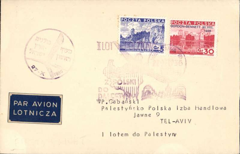 (Poland) F/F Warsaw to Tel Aviv, bilingual airmail etiquette cover franked Bennet set,  canc Warsaw cds, two flight cachets on front.