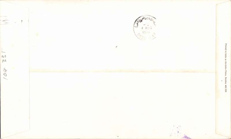 (India) Air India 747 F/F Bombay to Dubai  bs 4/8, attractive souvenir cover franked 2.00, nice strike violet framed flight cachet.