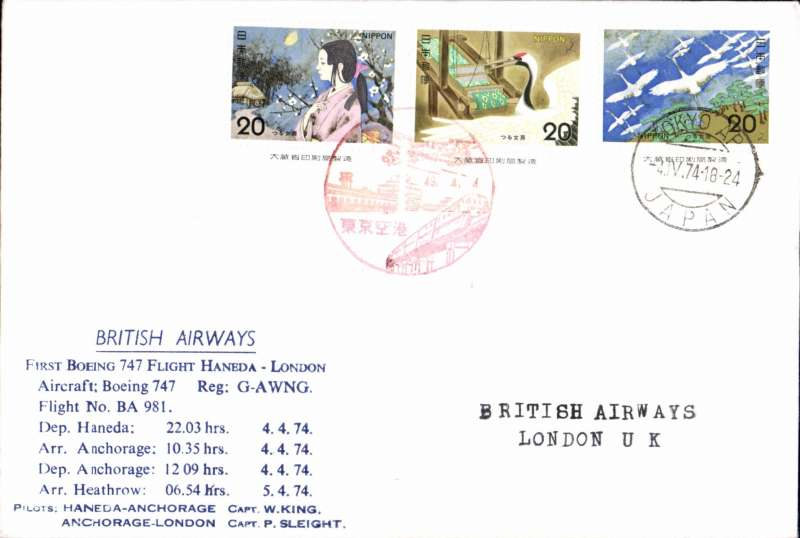 (Japan) British Airways F/F Haneda to London 5/4 via Anchorage 4/4, souvenir cover franked 60y, special flight cachet. Image.
