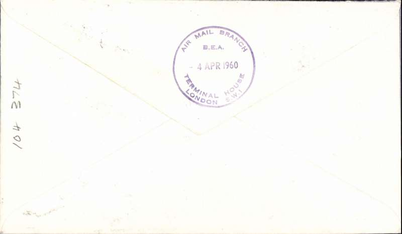 (Russia) F/F Comet 4B, Moscow to London, b/s, illustrated souvenir cover,  BEA