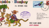 (Uganda) F/F Entebbe to Bombay, bs, souvenir cover.