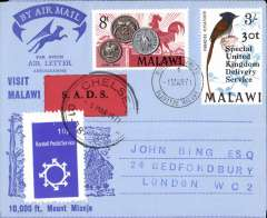 (Malawi) Blantyre to Chelsea, large 5/3 receiver cds tying red/black S.A.D.S  and blue/white 'Randall Postal Service' labels, 'Visit malawi' air letter franked 38t. Attractive. Image.