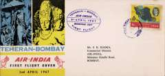 (Iran) F/F Tehran to Bombay, attractive souvenir cover franked 6r, official flight cachet, Air India. Image.