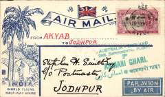 """(Burma) Return 2nd Experimental England-Australia flight, Akyab to Johdpur, bs 27/5, franked 8a, very fine strike  green """"Australia-England/ 2nd Experimental Flight/Asmani Chari"""" cachet (see Brown J, p42), airmail etiquette cover addressed to Stephen Smith, ms """"Akyab to Johdpur"""", Imperial Airways. Signed facsimile Stephen Smith, only few pieces flown, see Davis """"Monthly Air Mail"""", Jun 1931, pp1-3. Very fine, see image."""