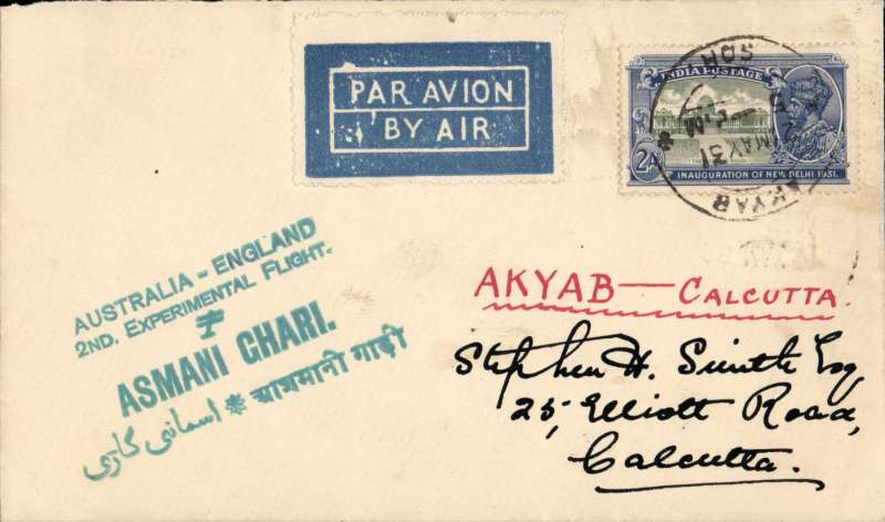"""(Burma) Return 2nd Experimental England-Australia flight, Akyab to Calcutta, bs 27/5, franked 4a, very fine strike  green """"Australia-England/ 2nd Experimental Flight/Asmani Chari"""" cachet (see Brown J, p42), airmail etiquette cover addressed to Stephen Smith, ms """"Akyab - Calcutta"""", Imperial Airways. Signed facsimile Stephen Smith, only 17 pieces, see Davis """"Monthly Air Mail"""", Jun 1931, pp1-3. Very fine, see image."""