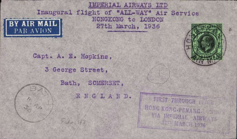 (Hong Kong) First through flight, Hong Kong-Penang-London, 8/4 arrival cds on front, large violet cachet, franked 50c with inset corner picture of HK,  Imperial Airways.