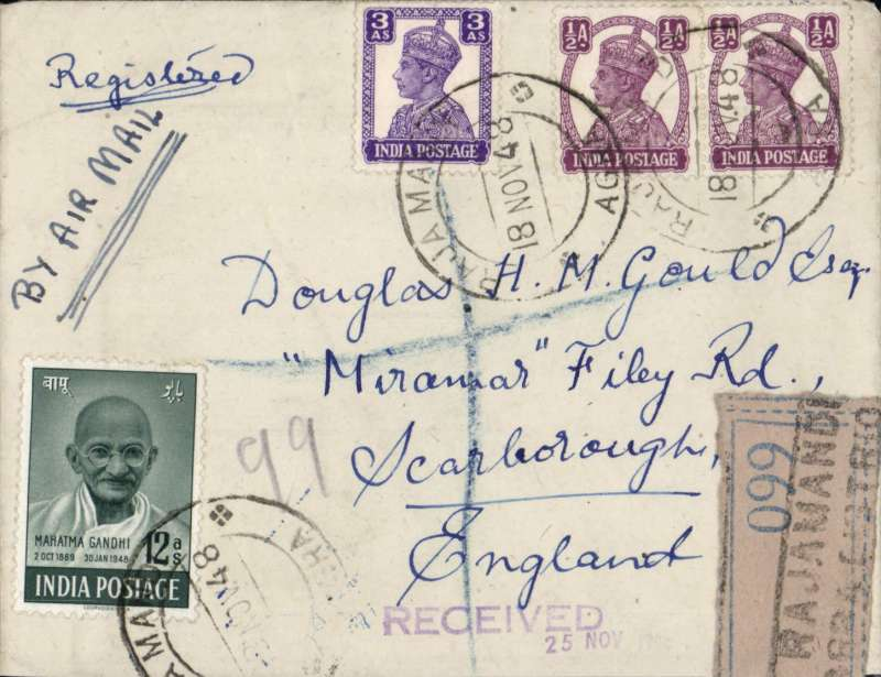 (India) Agra to England registered (label) air cover rated 16 annas including Ghandi 12anna.