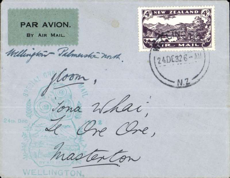 (New Zealand) Christmas Eve airmail flight, Wellington to Palmerston North, cachet, bs 24/12