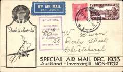 (New Hebrides) Non Stop Survey flight, Auckland to Invercargill, bs 12/12, cachet, special cover, ironed vertical crease not visble from front.