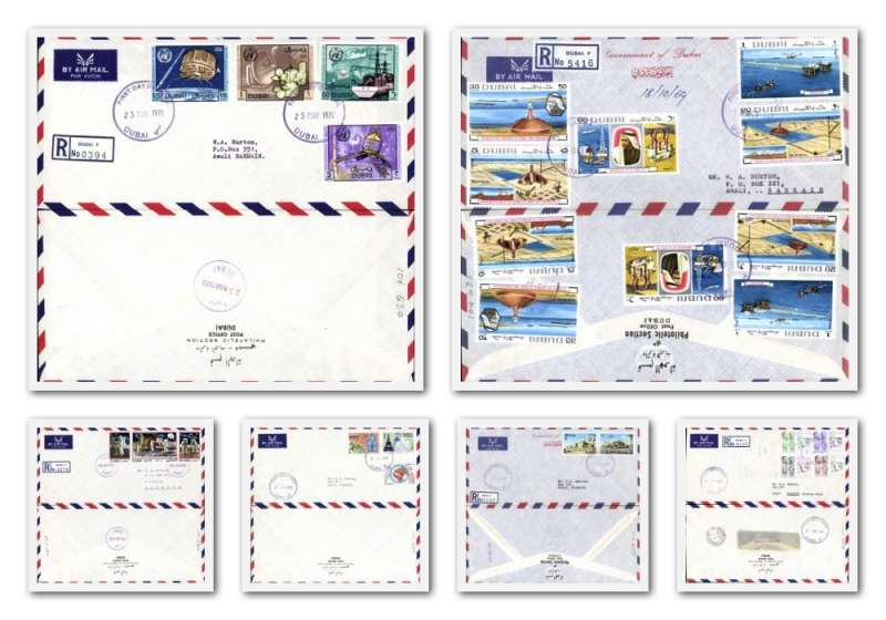 (Collections) Dubai , 6 airmail FDI covers (5 registered) 1969-71, all flown to Bahrain. No duplication, all fine, see Website for full size front and back scan of each item.