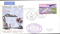 (French Poynesia) Polynesian Airlines Ltd F/F Papeete to Aitutaki bs 8/3, pilot signed