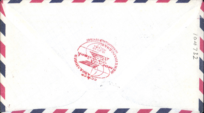 (United States) First flight airmail cover NY to Moscow bs.