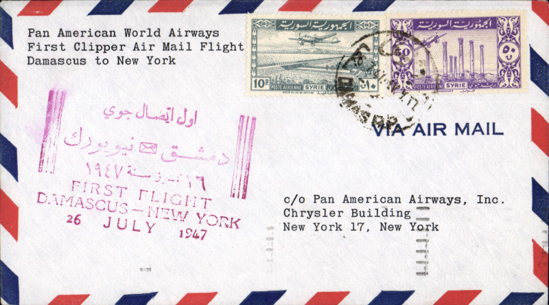 (Syria) First clipper flight airmail cover Damascus to NY bs.