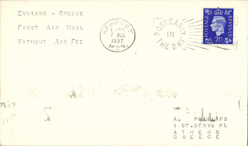 """(GB External) Imperial Airways F/F without additional air fee, London to Athens, b/s 11/8, correctly rated 2 1/2d , plain cover,  typed endorsement """"England-Greece First Air Mail Without Air Fee""""."""