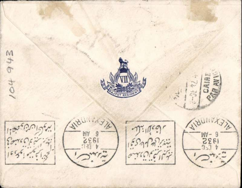 (Scarce and Unusual Routings) Airmail India to Egypt, RAJPUT TO ALEXANDRIA. Carried on IW191 by 'Hanno' which left Karachi 30/11 arriving Cairo bs 3/12 December, and onward by rail delivered Alexandria bs 4/12. A '7th Rajput Regment 'cover with blue embossed logo on flap RATED 4 annas air x2 + 2anna.