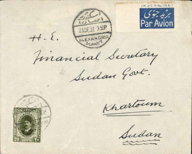 (Scarce and Unusual Routing) Egypt to Sudan, ALEXANDRIA TO KHARTOUM, Imperial Airways African service AS95, departed Alexandria 24/12 on Sylvanus flying boat , arriving Khartoum bs 26/12 on C.Swanage flying boat. Airmail etiquette cover RATED 20mils.