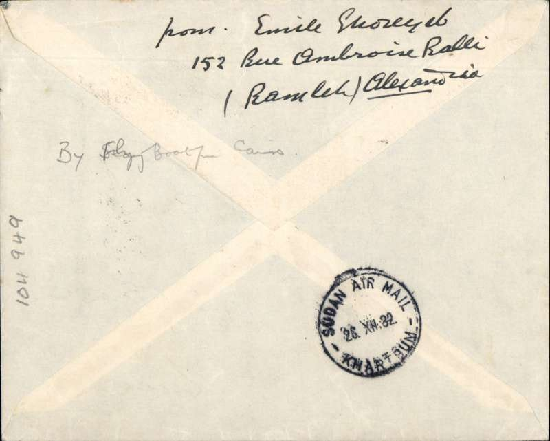 (Scarce and Unusual Routings) Egypt to Sudan, ALEXANDRIA TO KHARTOUM, Imperial Airways African service AS95, departed Alexandria 24/12 on Sylvanus flying boat , arriving Khartoum bs 26/12 on C.Swanage flying boat. Airmail etiquette cover RATED 20mils.