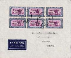(Sudan) 1 July 1938: Sudan to Cyprus, KHARTOUM to NICOSIA. By Imperial Airways once weekly northbound Kisumu Terminal Service KN53 Clio which flew to Cairo bs 2/7, then by sea (375 miles) to Nicosia bs 7/7. Attractive trilingual blue/white etiquette cover franked 30 mil for air rate, block of six 5mm /2 1/2P opt's, all with missing second 'm' in 'milliemmes'. Interesting!
