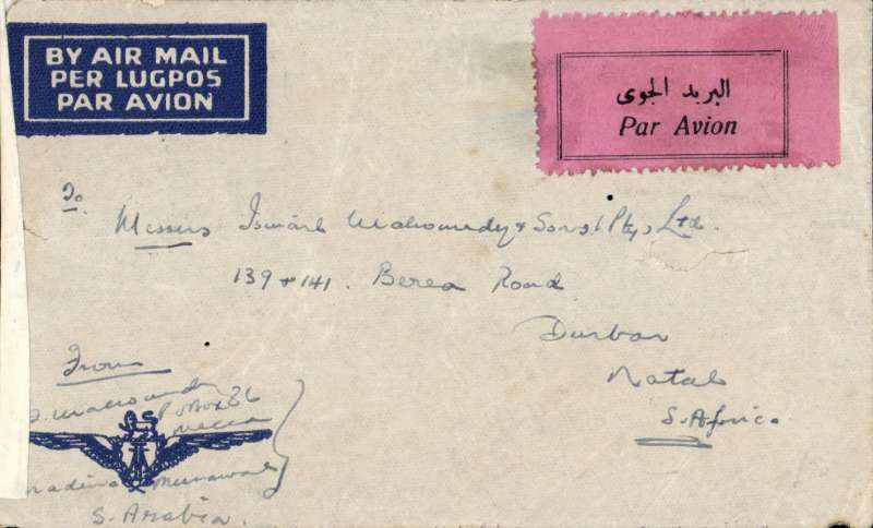 (Scarce and Unusual Routings) Airmail Saudi Arabia to South Africa, MEDINA to DURBAN. Likely c800 miles (4 days) by sea from Yanbu to Port Taufiq bs 9.15am 13/12, then 200 miles by rail to Alexandria bs 7.30pm 13/12. Transferred to Imperial Airways Durban southbound all-flying boat service DS153 on 'Cameron' which departed one day late on 17/12 and arrived Durban one day late on 20/12. Imperial Airways imprint etiquette cover and winged logo cover, pink/black Arabic/French text rated RARE by Mair, sealed with narrow white strip along lh edge, franked 1934 5g x5, and 1/2g, and 1938 1/8g canc Medina cds, date illegible. Ex Ted Proud collection.