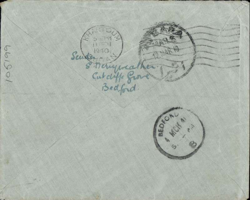 (Flying Boats) Uncensored WWII airmail, GB to Sudan, BEDFORD TO SHENDI, carried ALL THE WAY ON FLYING BOAT 'CASTOR' by BOAC POOLE-KISUMU service KS141 departing Poole 6/3, arriving Khartoum bs 11/3, and on 170 miles by surface Atbara, bs 12/3 and 80 miles to Shendi. Airmail etiquette cover franked 1/3d. Nice routing. The WWII flight details needed to work out the likely route of a specific cover can be difficult to find often requiring detailed research. For flight lists of the major wartime routes see Bridging the Continents in Wartime, Aitink and Hoverkamp, pub 2005.