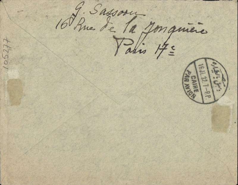 (Scarce and Unusual Routings) France to Egypt, PARIS TO CAIRO on the weekly Air Orient flight, posted Paris 13/7 cds,  leaving Marseilles 14/7, carried by flying boat to Beirut 15/7, and (likely) on by air to Cairo bs 16/7. Plain cover, red/black etiquette, franked F5.50 for likely carriage 'all the way' by air to include Lebanon to Marseille F3/10g air fee + 50c/0-20/g colonial. Good routing.