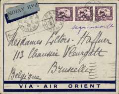 (French Indochina) ANNAM (VIETNAM) TO PARIS by weekly Air Orient flight arriving Marseille 11/7 (bs), via SAIGON 1/7, grey/dark blue edged 'Via Air Orient' cover, black framed 'Saigon-Marseille' directional hs affixed by Le Bureau Central de Saigon. Annam was a French protectorate encompassing the central region of Vietnam. Franked 75c.