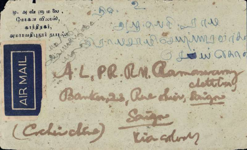 (India) India to Indo-China, THE RAMNAD ESTATE TO SAIGON, by Air Orient weekly flight which left Calcutta 15/8 and arrived Saigon 17/8 (b/s). Airmail etiquette cover franked 7 ½ As. Uncommon origin. The estate of Ramnad was a permanently settled  estate that existed in the Madura district from 1801 to 1949,  ref Wikipedia.