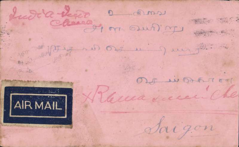(India) India to Indo-China, KOTTALYUR TO SAIGON, by Air Orient weekly flight which left Calcutta 26/9 and arrived Saigon 28/9 (private arrival ds). Plain etiquette cover franked 8 ½ As. Uncommon origin -Kottaiyur is a suburb of Karaikudi located in northern part of Karaikudi town in Sivaganga district of the Indian state of Tamil Nadu, ref Wikipedia.
