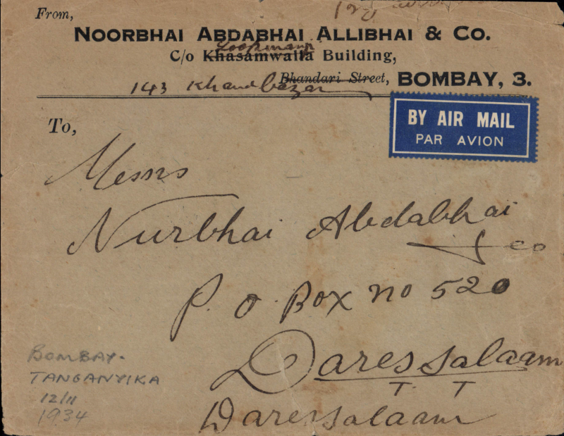 (Interruptions and Accidents) India to Tanganyika, BOMBAY to DAR ES SALAAM, departed Karachi 14/11 on Imperial Airways westbound service IW293 arriving Cairo bs 16/11 where it transferred to IAW Africa southbound service AS194 one day late because flying boat Sylvanus was delayed at Athens by headwinds. Printed commercial cover datestamped Bombay 12/11, backstamped Cairo 16/11 and Dar es Salaam 21/11.The AS194 Brindisi-Cairo section was scheduled to be flown in one day, but after Sylvanus arrived at Athens her departure was delayed by headwinds until next morning. The service continued to run one day late until departure from Salisbury on 22/11. The cover was off-loaded at Kisumu on the 20th and was then flown to Dar es Salaam the next day by Wilson Airways' Coastal Service. A truly rare three airline item with fantastic routing, refs Wingent ,and ex the Ted Proud  collection.