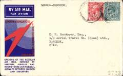 (GB External) F/F London to Bangkok, b/s 18/12, carried on Imperial Airways/Indian Trans-Continental Airways extension to Singapore via Paris, Cairo, Karachi, Calcutta and Rangoon, official red/white/blue souvenir cover franked KGV 10d, 1d. Small corner flap tear verso, see scan.