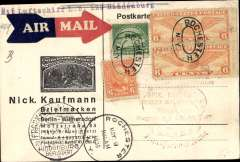 (Airship) Hindenburg flight, Lakehurst to Frankfurt, bs 14/5, US mail, PC franked 43c US stamps, posted Rochester 9/5/36, special Frankfurt Hindenburg 14/5 arrival cds on front. also faint oficial flight cachet.