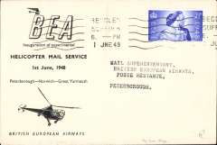 (GB Internal) Inauguration first helicopter-operated public mail service, Beccles to Peterborough, bs, printed souvenir cover, BEA, scarce leg.