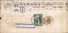 (China) Early internal airmail, Hankow to Shanghai, 30.8.31 arrival cds on front, franked 15c air + 1c ordinary, canc Hankow cds, large blue chops on front and back, See front and back scans on web site.