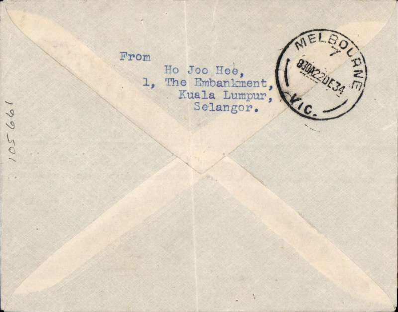 (Malaya) Imperial Airways/Qantas, F/F Kuala Lumpur to Melbourne, bs 22/12, carried on first regular weekly service UK-Australia, imprint etiquette airmail cover correctly franked Straits Settlements 25c canc Kuala Lumpur cds, typed 'First /By Imperial Airways/ (ms 17th) December 1934'. Non invasive ironed vertical crease, does not detract, see scan.