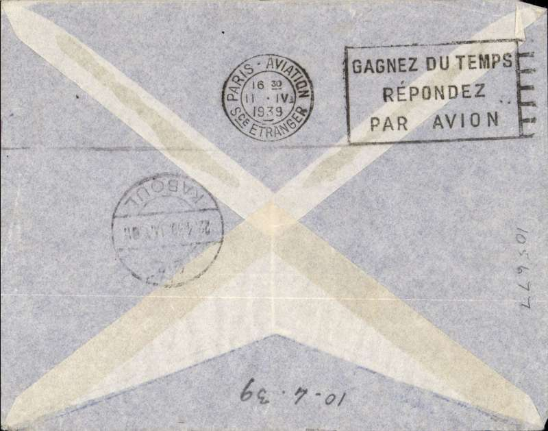 (Scarce and Unusual Routings) France to Afghanistan, VERSAILLES to KABUL, bs 8/5, carried on Air France Far East service weekly which left Paris on 12/4 arriving to Karachi 15/4 boxed 'Karachi/Cancelled' hs, via Marseille-Gare 11/4, and on by surface to Kabul b/s 5/5. Franked 6F50 for F1.50 UPU and F5 air fee.