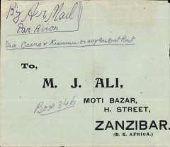 (Scarce and Unusual Routings) Iraq to Zanzibar, BAGHDAD to KARBALA, posted 22/10, carried Imperial Airways eastbound service IE 593 on 'Hannibal' which left Baghdad bs 23/10 arriving Alexandria bs 24/10, then transferred to Imperial Airways Africa southbound service DS34 on 'Camilla' arriving Dar es Salaam 28/10.Printed cover franked 45mils. 3mm lh edge trim, see scan. First southbound service by 'Camilla'.  Arrived Alex two days late, see Wingent p134.