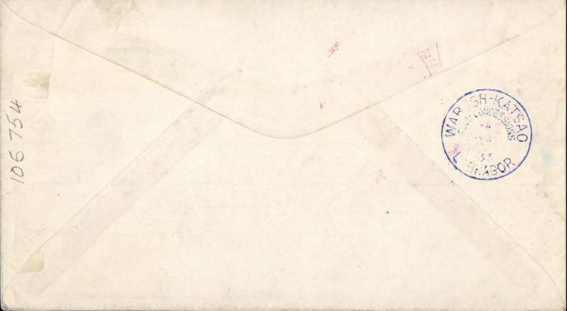 (Newfoundland) Special service to the Labrador Gold Concessions, St. John's to Wabash-Katsao, b/s, airmail etiquette cover cover franked 30c, canc St. John's cds, large red boxed flight cachet,