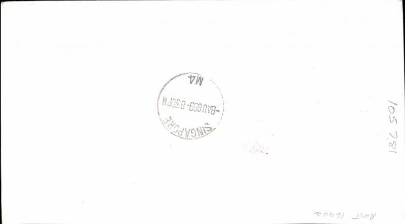 (Indonesia) F/F Singapore-Copenhagen, bs, souvenir cover.