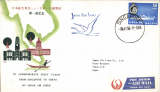 (Japan) Special flight commemorating F/F Singapore-Tokyo, b/s, illustrated souvenir cover, JAL