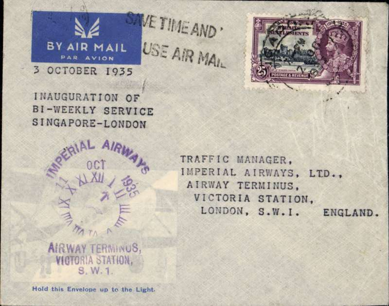 (Singapore) Scarce 1st  twice weekly Singapore-Calcutta-Croydon service, Singapore to UK,  IAW Victoria Station arrival ds on front,  test cover with image of 'Heracles' in lower lh corner addressed to Imperial Airways Ltd, Victoria Station, London, franked 25c Silver Jubilee. IAW Aurora to Calcutta, Helena to Alexandria, Satyrus to Brindisi and Heracles to Croydon.