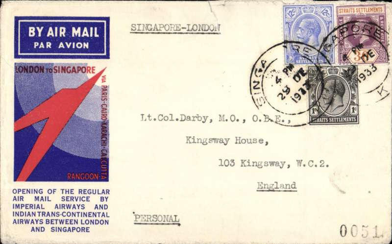 (Singapore) F/F Singapore to London, no arrival ds, official blue/red cover, IAW/ITCA. Small non invasve top edge closed tear, see scan.