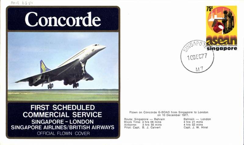 (Singapore) CONCORDE F/F Singapore to London, arrival ds verso, BA/Singapore AW.