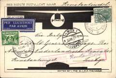 """(Scarce and Unusual Routings) HOLLAND VIA  AUSTRIA TO TURKEY;  Card  sent  from the CONFERENCE  LA   HAYE- 1929  to the Dutch Consul in Constantinople,  flown  on  THE FIRST AUTUMN   SCHEDULE OF THE  C1DNA  VIENNA- CONSTANTINOPLE SERVICE, via Vienna 16/8. also undated 'Consulat Des Pays-Bas/ Constantinople' verso. Pink oblong cachet  in  Dutch & French is a private  handstamp used   between  1929 - 1930  &  not an official cachet of the Dutch Post  Office but  the private """"  JUSQU'A  """" handstamp of the  Dutch  Air Post  Dealer, GAG Tollan.  Often  seen on  Experimental flight Letters  &  PC's from  Holland.  Airmail PC rate charged at 7'A cents. Holland -   Turkey."""