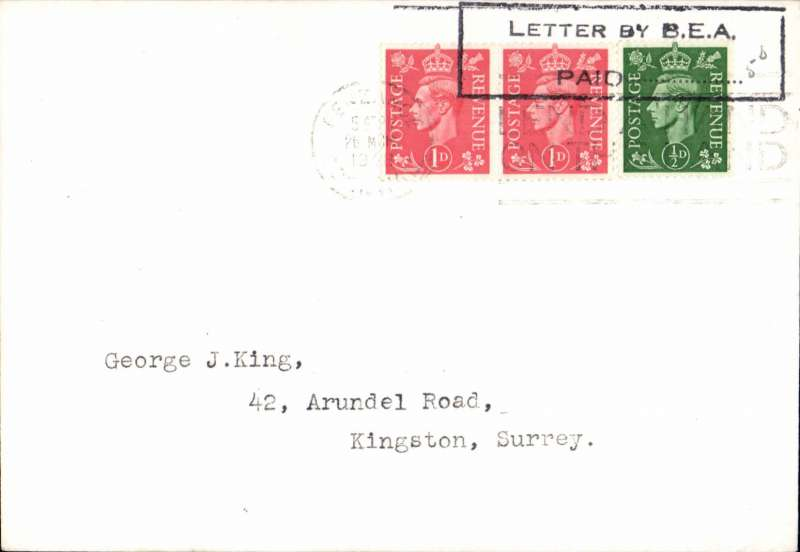 """(GB Internal) Early use of the BEA PERMANENT air surcharge cachet, Scilly to Penzance, which was introduced when BEA took over the service from Great Western and Southern airlines. Plain cover franked 2 1/2d tied by black rectangular """"Letter By BEA/PAID (ms)..........5d"""".  Scarcest of the three permanent hs's, Illustrated p10, Lister P., Airway Letters of the United Kingdom, 1994."""