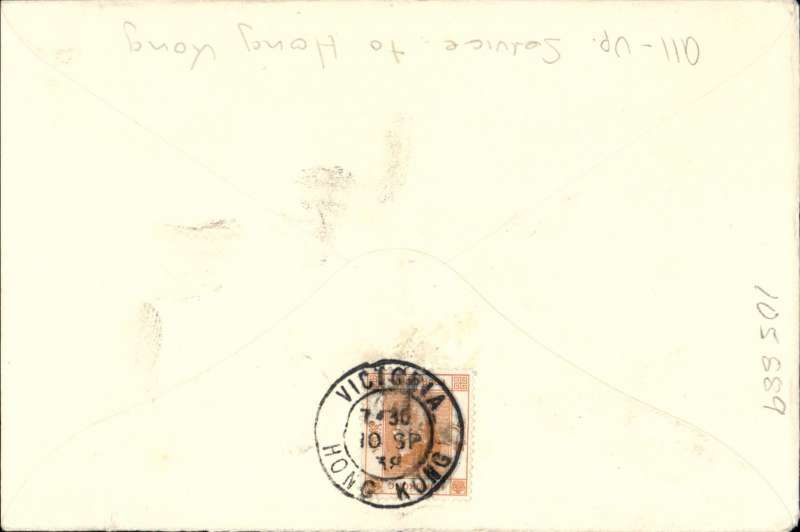 (GB External) Imperial Airways Scarce  F/F Third Stage EAMS England to Hong Kong, bs 10/9, plain cover franked 1 1/2d.