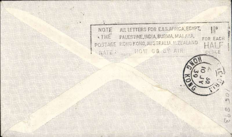 (China) Shanghai to Liverpool, via Hong Kong 10/7 cds, plain cover franked 26c, carried  from HK to GB on the second Stage of the EAMS. Verso nice strike boxed slogan advertising the new 1 1/2d postage rate to the Far East East, HK, Australia and NZ.