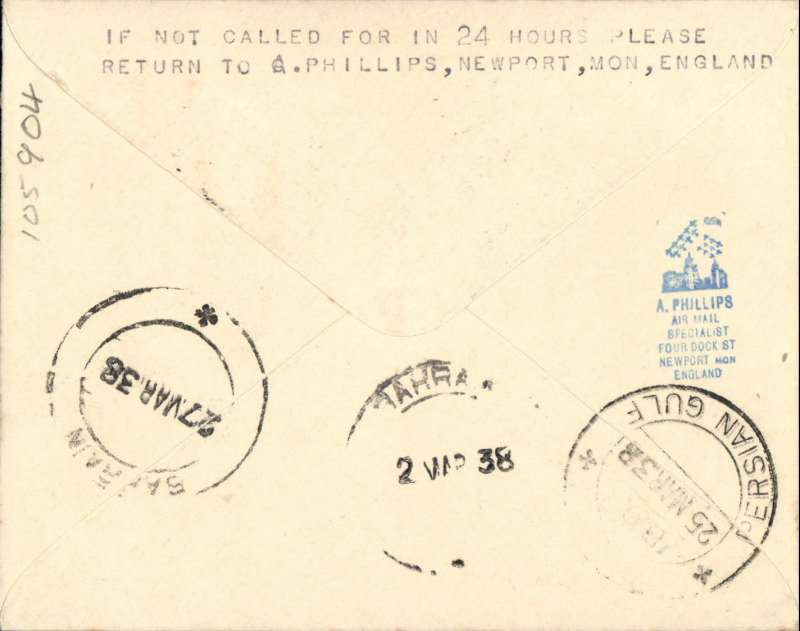 """(GB External) F/F Second Stage EAMS, London to Dubai, 15/3 arrival cds on front, GV 1 1/2d PSE, large blue """"Mails for India"""" map EAMS cachet, GV 1 1/2d PSE, Imperial Airways. Scarce destination."""