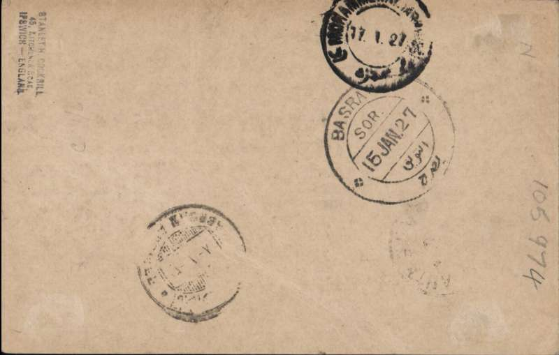 (Ireland) RARE FIRST ACCEPTANCE OF IRISH MAIL FOR THE CAIRO-BAGHDAD-BASRAH SERVICE, Irish 1d PSC with additional 2 1/2d, canc Baile Atha Cliath/5 Jan/27 cds, addressed to the Anglo ersian Oil Co, Abadan, bs 15 Jan 27, pink 'Per 1st Air Mail Extension/Baghdad to Basrah', and blue black Irish P25 airmail etiquette. Listed #27.02 in Newall but no value assigned due to rarity.