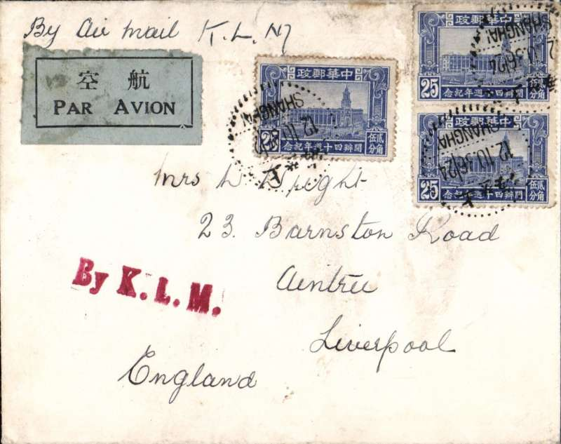(China) China to England, SHANGHAI TO LIVERPOOL, red/cream Shanghai Cub cover with embossed logo on flap, franked 99c, canc Shanghai cds, ms 'By Air Mail K.L.M.', red 'By K.L.M.' hs, and grey blue/black airmail etiquette. Carried by sea to Singapore, then by K.L.M. to Amsterdam, then surface to Liverpool. The Shanghai Club was the principal men's club for British residents of Shanghai, Interesting item.