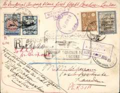 (Alex Newall personal collection) Imperial Airways first flight from India, intermediate mail from Persia flown to London in 9 days, returned to Bushire in four weeks, BUSHIRE (8.4.29) - LONDON (14.4.29) - Bushire (10.7.29). Ref # 29.05Ah4 , A. S. Newall, British External Airmails until 1934 (2nd Ed), pub 1996. Envelope has 'Mirza Mohamed Jawad' embossed on flap.